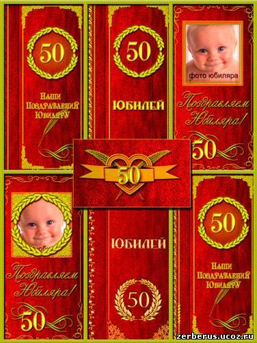 Шаблон открытки