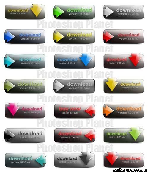 WEB кнопочки