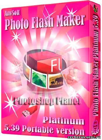 AnvSoft Photo Flash Maker Platinum 5.39 Ru (Portable)