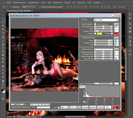 Power Retouche Retouching Suite v7.6.3