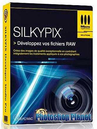 Программа редактирования фото. SILKYPIX Developer Studio Pro 5.17 Portable