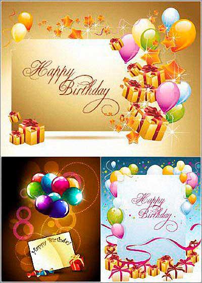 Открытка красивая с днем рождения дляшопа