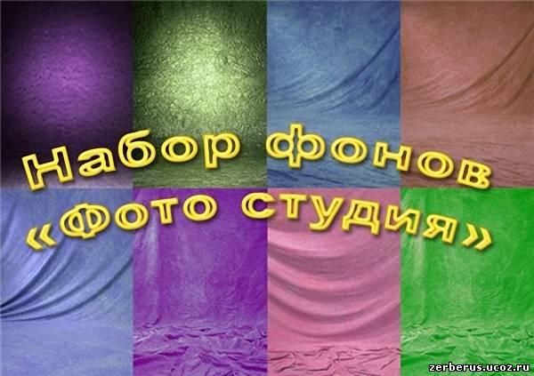 бесплатный фотошоп фотографий: