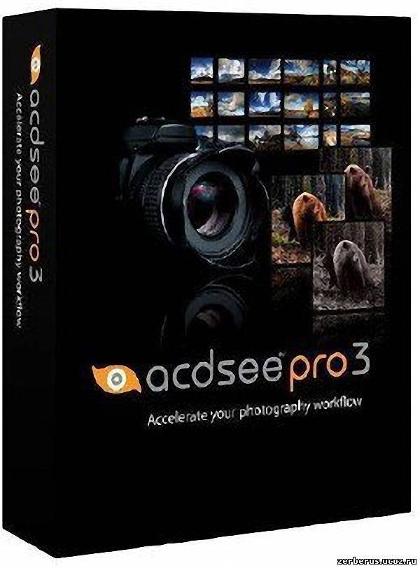 Скачать программу ACDSee Pro 5 Build 110 RePack by Boomer.