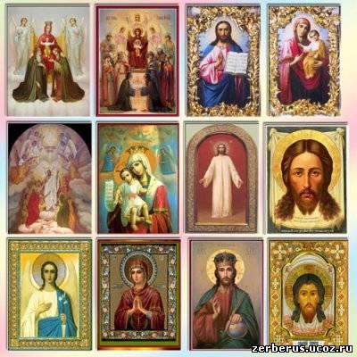 Православные Церковные Иконы