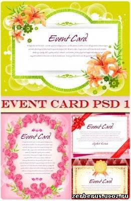 Записные карточки PSD