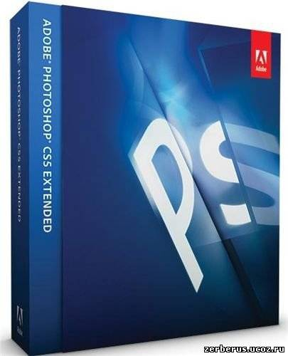 Adobe Photoshop CS5 Extended (v.12.0~4)