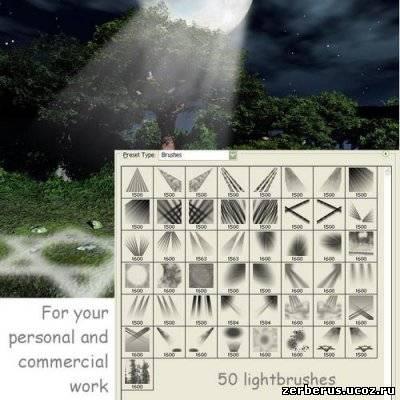 Кисти для световых эффектов
