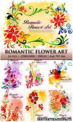 PSD исходники - Романтические цветы