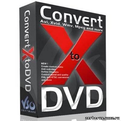Конвертор DVD