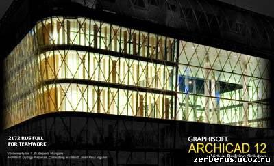 ArchiCAD 12.2172