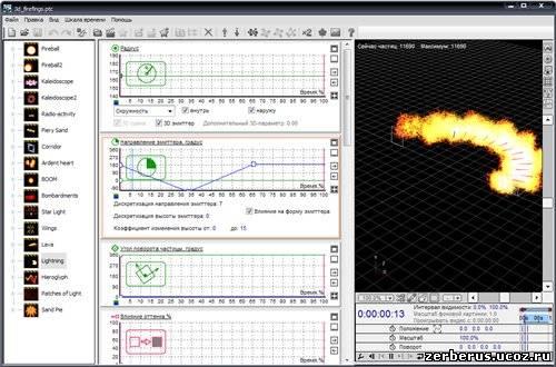 Magic Particles 3D 2.11 Rus Portable