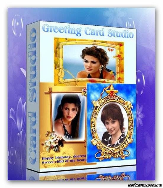 Greeting Card Studio - 5.15 Rus