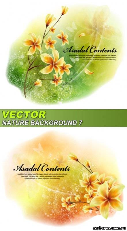 Цветочные <h2>фоны</h2> для <h2>дизайна</h2>