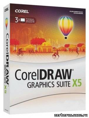 CorelDraw Graphics Suite X5 SP2 - 15.2.0.661 Ru/En RePack.