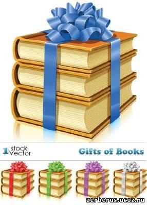 Книжный подарок
