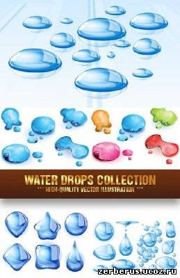 Капди воды