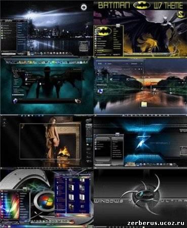 Тёмные темы для Windows 7
