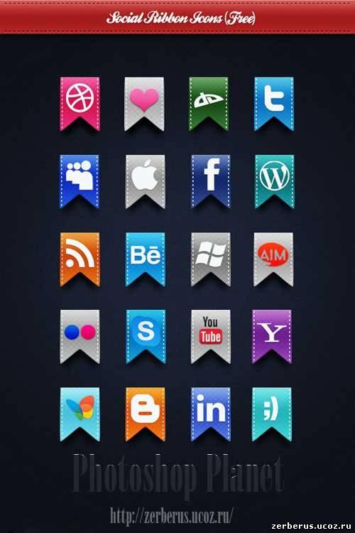 Кнопки для сайтов