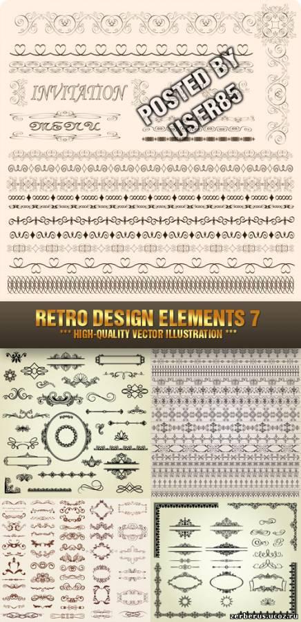 Элементы оформления