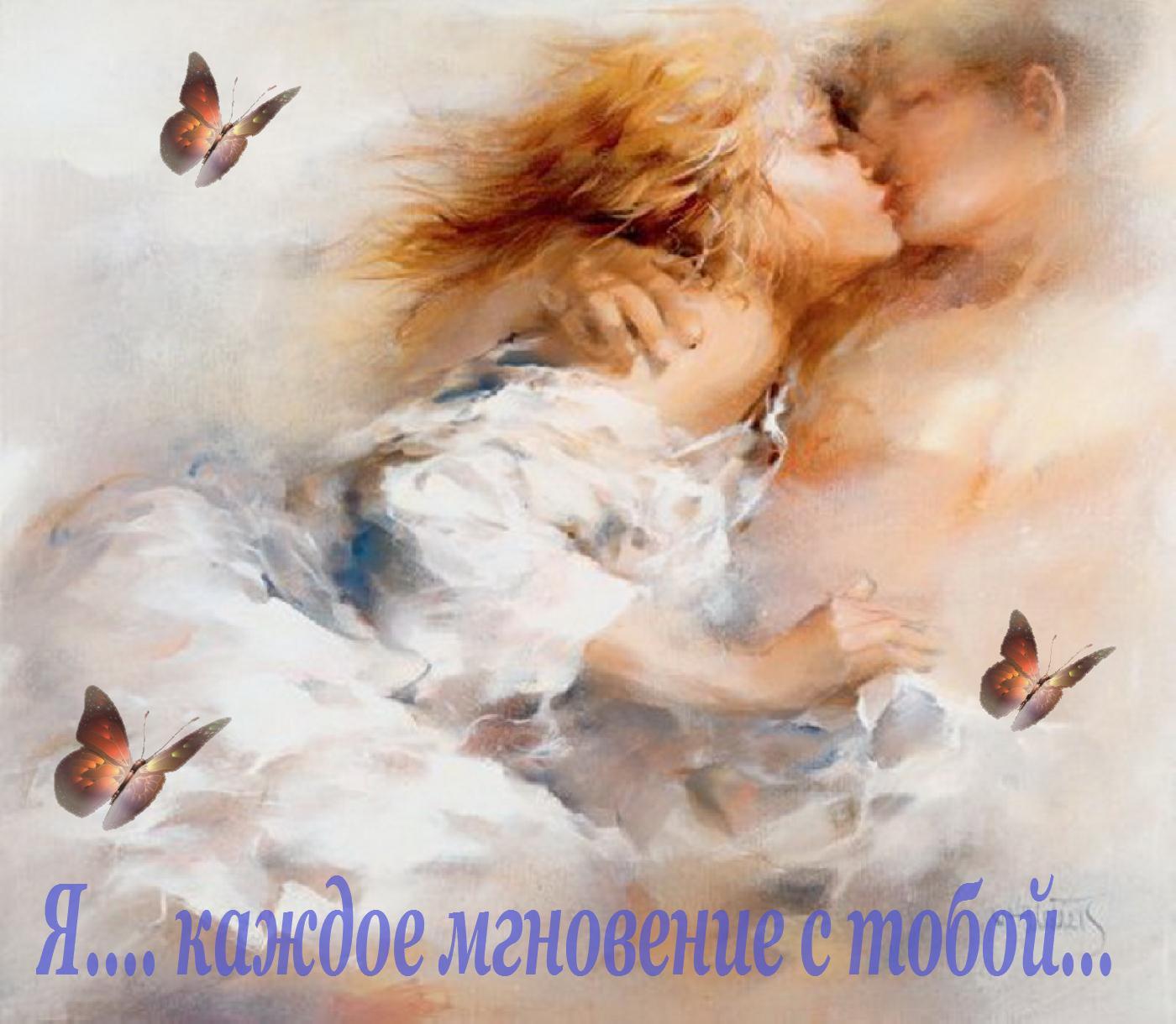 Утро На Романтике Выпуск