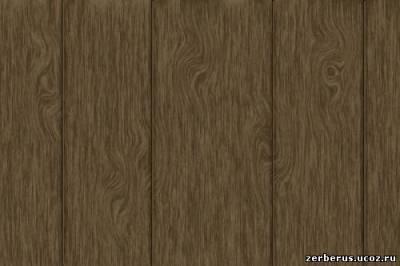 Создаем деревянную текстуру