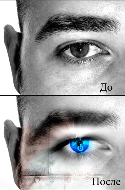 Урок фотошоп. Эффект наложения