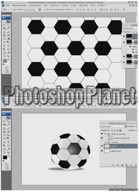 Рисуем футбольный мяч